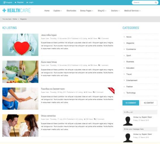 сайта для знакомств на joomla